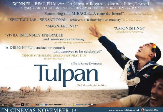 Tulpan_S_S_FP.jpg